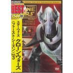 スター ウォーズ   クローン ウォーズ  ファースト シーズン Vol.3  DVD