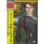 スター ウォーズ   クローン ウォーズ  ファースト シーズン Vol.4  DVD