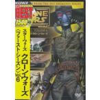 スター ウォーズ   クローン ウォーズ  ファースト シーズン Vol.6  DVD