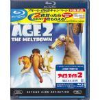 アイス エイジ2  Blu-ray Disc