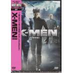 X-MEN 特別編 (DVD)