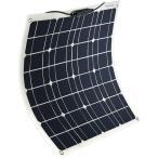 XINPUGUANG ソーラーパネル 50W 16V 太陽光発電 太陽光発電パネル 単結晶 高品質 太陽光パネル 防水 防振 防塵 12V バッテリー