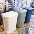 ごみ箱 ゴミ箱 50リットル 角型ペール LFS936 (ホワイト・グリーン・ネイビー) トラッシュカン ゴミ箱 50l ゴミ箱 50リットル おしゃれ ふた付き室内 屋外 収