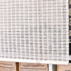 在庫限り 麻スクリーン ラティス  幅88×高さ135cm  3色 RH621(ベージュ)  RH622(ブラウン) RH623(グリーン) 麻 ロールアップスクリーン 大湖産業 すだれ