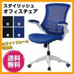 オフィスチェア 可動肘付き ホワイトフレーム メッシュチェア デスクチェア 事務椅子 メッシュ 肘掛け チェアー ロッキング キャスター オフィス家具