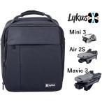 ドローンバッグ Lykus ライカス DJI Mavic 2 Mavic Pro Mavic Platinum Mavic Air リフトチョイスバック DBM-100 M1 マービックシリーズ適用 防撥水