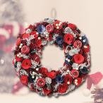 期間限定アンティーククリスマスリース レッド&ブルー Lサイズ
