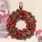 期間限定アンティーククリスマスリース レッド&木の実 Lサイズ