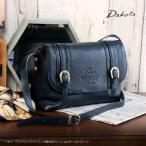 ショッピングポシェット ダコタ Dakota <キューブ>クラシックテイストの斜めがけミニショルダーバッグ<ネイビー>