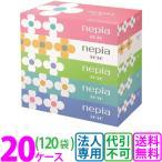 ティッシュ まとめ買い ネピア ネピネピメイト テッシュ5コパック ×12パック 300枚(150組)
