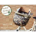 ハイバックタイプ:Dカーキ×カモフラージュ柄自転車用チャイルドシートカバー