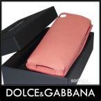 ショッピングドルチェ DOLCE&GABBANA ドルチェ&ガッバーナ ドルガバ iPhone 4 ケース 牛革型押し SAF ピーチ PESCA BI0332 A1001 80241