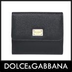 ドルチェ&ガッバーナ DOLCE&GABBANA フレンチフラップ ウォレット 財布 DAUPHINE ドーフィンレザー ブラック NERO BI1027 A1001 80999 レディース メンズ