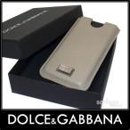 DOLCE&GABBANA ドルチェ&ガッバーナ ドルガバ iPhone 4 ケース サンドベージュ BP1641 A3G15 80703 送料無料