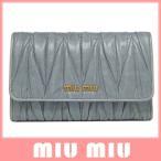 ショッピングmiumiu miu miu ミュウミュウ MIUMIU 三つ折り 財布 シャイニーカーフ キルティング ライトブルーグレー 5M1097 MATELASSE 訳あり 大特価64%OFF セール