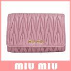 ミュウミュウ miumiu MIU MIU マテラッセ 三つ折 財布 ナッパ ローズピンク 5ML015 MATELASSE' ROSA N88 F0028 レディース セール