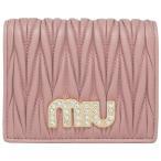 ミュウミュウ miumiu MIU MIU マテラッセ クリスタル パール 二つ折 財布 ナッパ オーキッドピンク 5MV204 2BSQ F0615 MATELASSE MIU CRYSTAL ORCHIDEA 新作