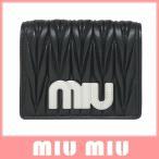 ミュウミュウ miumiu マテラッセ MIU MIU 財布 ナッパ ブラック 5MV204 2B4Q F0002 MATELASSE MIU NERO  ミニ スモール 大特価 %OFFセール
