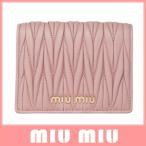 ミュウミュウ miumiu MIU MIU マテラッセ 二つ折 財布 ナッパ オーキッドピンク 5MV204 N88 F0615 MATELASSE' ORCHIDEA レディース 大特価 セール