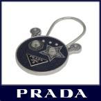 PRADA プラダ キーリング キーホルダー ロボット サフィアーノ/メタル  2PP053 SAFFIANO ROBOT BALTICO EPD F0216 メンズ レディース 大特価 セール