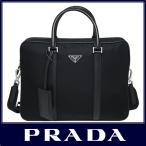 ショッピングPRADA PRADA プラダ ブリーフケース ビジネス バッグ A4対応 ナイロン/サフィアーノ ブラック  2VE871 064 F0002 V OOO  NERO 大特価35%OFF セール