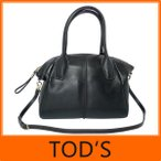 TOD'S トッズ tods DD BAG ディー ディーバッグ 牛革 ブラック クロ NERO TODS XBWALCF300WOOB999 46%OFF セール