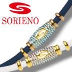 SORIENO(ソリエノ)カスタムネックレス(ゴールド)