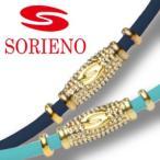 SORIENO(ソリエノ)ネックレス(ゴールド)
