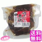 送料無料 ポイント消化 棒だらの煮物 【2袋組】