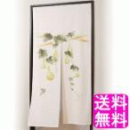 送料無料 ポイント消化 麻混手描き六瓢福雀のれん 170cm丈
