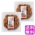 ショッピング梅 送料無料 ポイント消化 蜂蜜入り種ぬき梅 2箱入