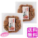 ショッピング梅 送料無料 ポイント消化 蜂蜜入り種ぬき梅 【2箱組×2セット】