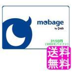 【翌営業日迄にPIN番号通知専用商品】 Mobage モバコインカード 3000円 (2910モバコイン相当)画像