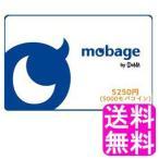 【翌営業日迄にPIN番号通知専用商品】 Mobage モバコインカード 5000円 (4850モバコイン相当)画像