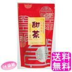ノンカフェイン 中国茶 ティーバッグ ティーブティック  甜茶(テンチャ)【24袋組】 送料無料 ポイント消化