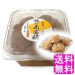 送料無料 ポイント消化 完熟 南高梅はちみつ漬梅干し 1kg詰