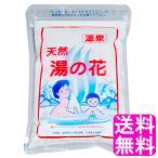 天然 湯の花 徳用袋 250g