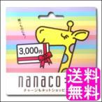 ��ID�������Ѿ��ʡ� nanaco �ʥʥ����ե� 3000��