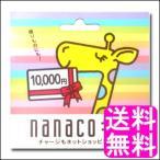 ����̵�� �ݥ���Ⱦò� nanaco �ʥʥ����եȥ����� 10000��