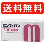 モンフェロン300顆粒〜βグルカン・多糖タンパク・リグニン・エリタデニンを豊富に含むシイタケ菌糸体が主成分の健康食品〜