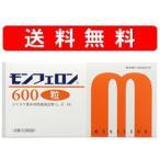 モンフェロン600(粒状)〜βグルカン・多糖タンパク・リグニン・エリタデニンを豊富に含むシイタケ菌糸体が主成分の健康食品〜