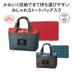 プチギフト 粗品 記念品 バッグ入トラディショナルブランケット 1個 ご注文は、80枚以上でお願いします。