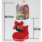 クリスマスブーツ(中)お菓子入 ご注文は、50個以上でお願いします 在庫限り