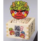 節分福豆枡パック(30g入) ご注文は、50個以上でお願いします。