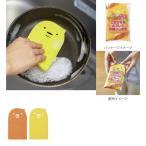 食器-商品画像