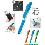 4in1多機能ボールペン 1本 ご注文は、240個以上でお願いします。2687060ー78