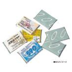 ティッシュ・ペーパー類カテゴリのポケットティッシュ8W 【購入単位:500個〜】安い/プリント/低単価