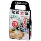 通年の麺類のご当地ラーメン1食入 喜多方醤油 【購入単位:40個〜】おみやげ/ご来場/お礼