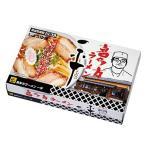 通年の麺類の喜多方ラーメン「一平」醤油味 【購入単位:7個〜】お礼/おみやげ/ご来場