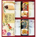 箱入り 菓子・スイーツの菓雅庵 【購入単位:18個〜】おみやげ/ご来場/ご来店